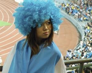 Argentina Fan Beijing 2008