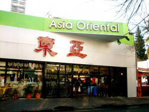 Asia Oriental Supermarket
